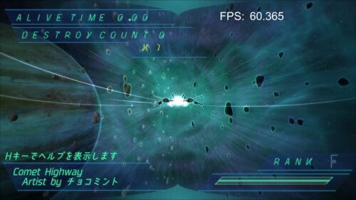 Escape From The Asteroid Belt Game Screen Shot1
