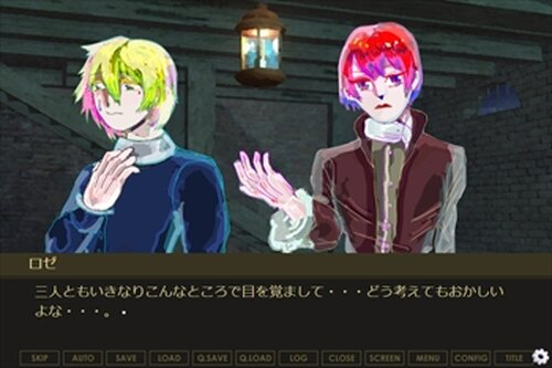 marionette theater Game Screen Shots