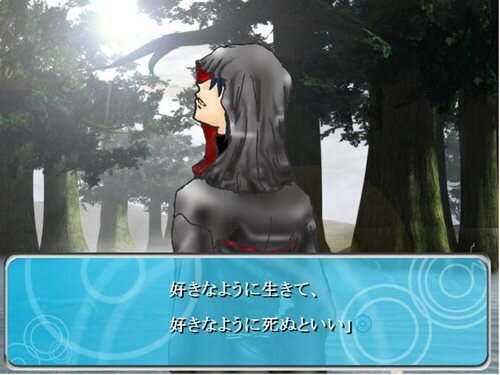 融解の森 Game Screen Shot1