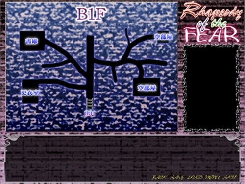 Rhapsody of the FEAR Game Screen Shot5