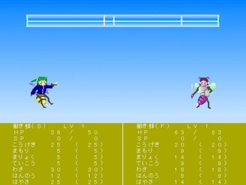 the Bee Knights Game Screen Shot1