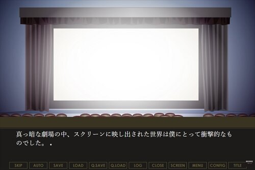 Movie_club Game Screen Shot