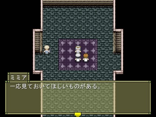 星柄memories Game Screen Shot1