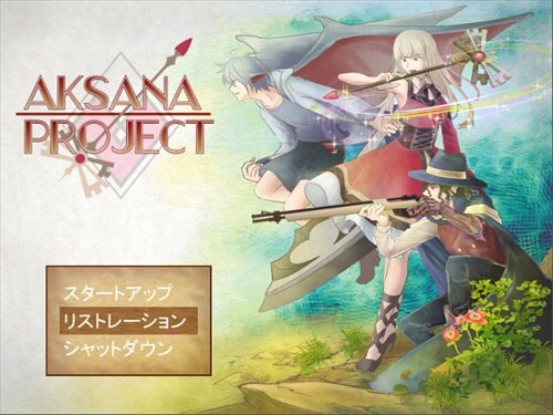 アクサナproject Game Screen Shot