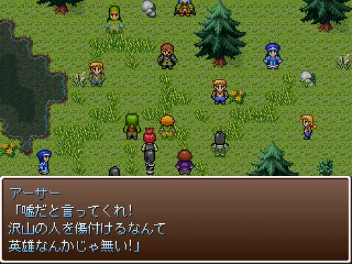 Warrior of fate 王国の落日 Game Screen Shot1