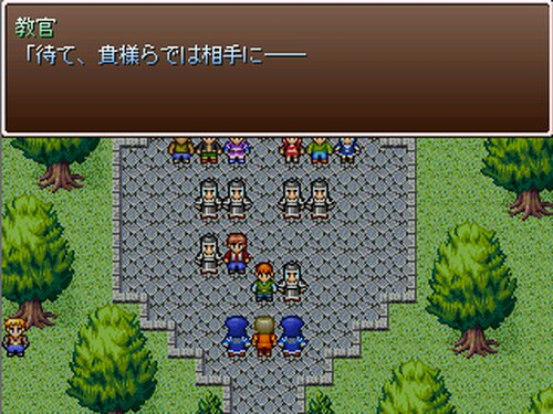 Warrior of fate 王国の落日 Game Screen Shot5