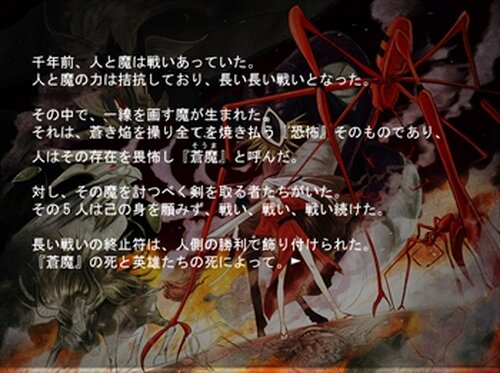 FlyWing―Bless of hands―【1-3】 Game Screen Shot2