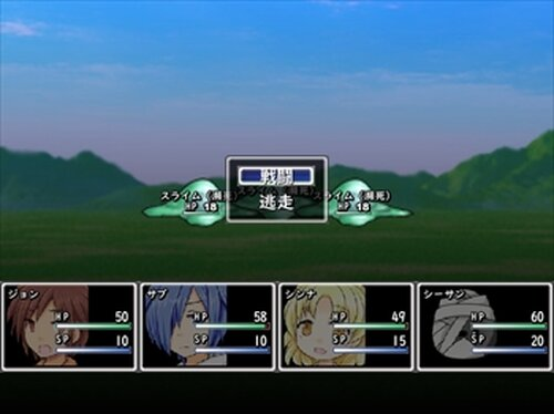 Shadow of unknow  Game Screen Shots