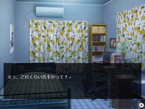 Moment Game Screen Shot1
