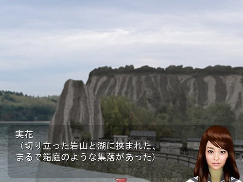 箱庭村奇談 ver1.2 Game Screen Shot2
