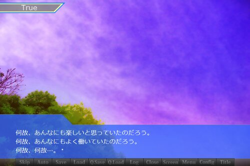 Paradise Lost Game Screen Shot5