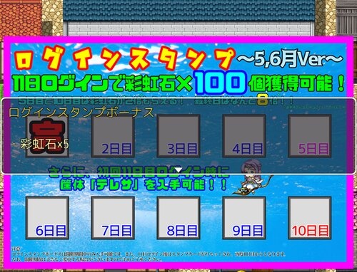 Chains Adventures Ⅱ Game Screen Shot2