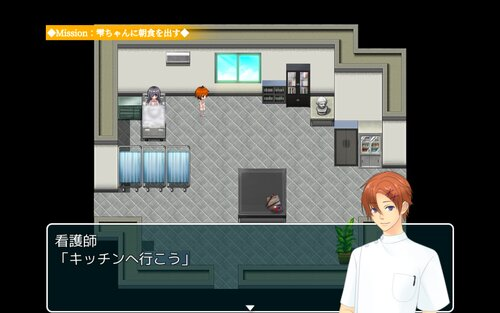 Save her Life Game Screen Shot5
