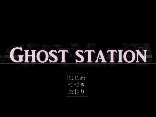 GHOST STATION Game Screen Shots