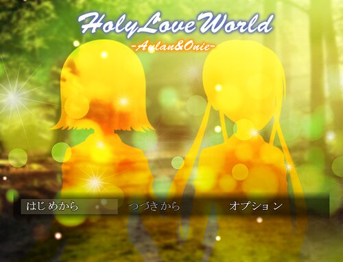 HolyLoveWorld-Aulan and Onie- Game Screen Shots