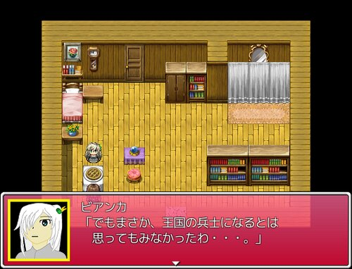 The HENTECO Would Game Screen Shot5