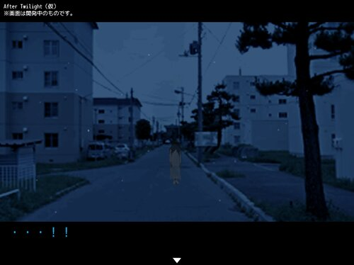 After Twilight Game Screen Shot5