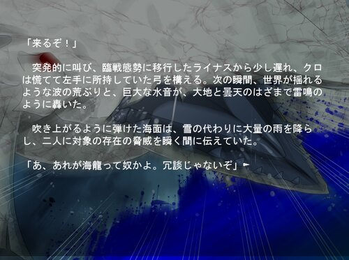 FlyWing―Bless of hands―【4-B】 Game Screen Shot4
