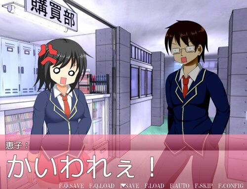 JKの生態 Game Screen Shots