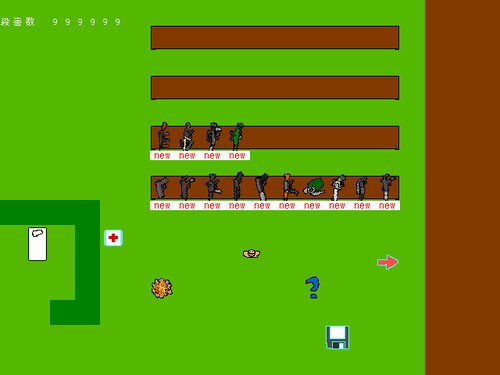 RED ARMS Game Screen Shot2