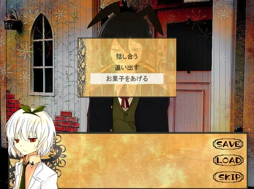 BHWラビット Game Screen Shot2