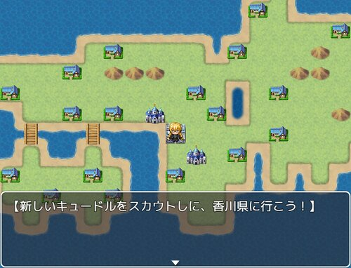 キュードル! Geek Seeker Game Screen Shot3