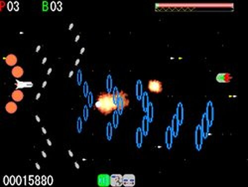 Three Invaders Game Screen Shots