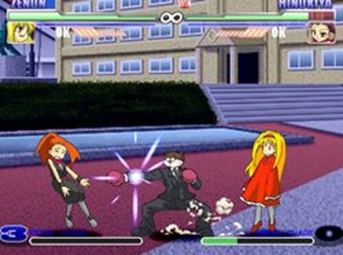 Breakers Special 09 Game Screen Shots