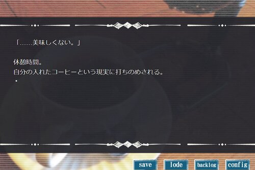 宝石ドール Game Screen Shot3
