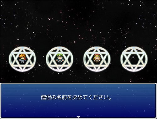 魔神の洞窟 Game Screen Shot1