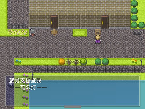 統合失調症RPG Game Screen Shot3