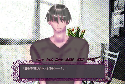 YES OR NO(ブラウザ版) Game Screen Shot1