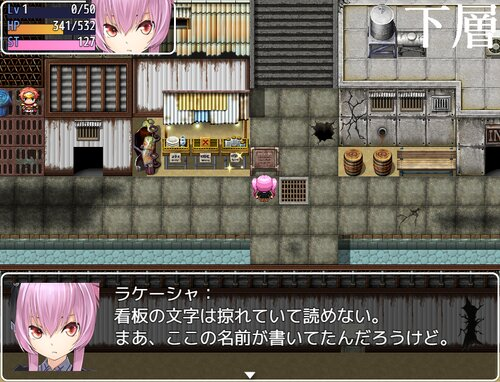 Insane -escape from abyss- 【CODE:Refine】 Game Screen Shot5