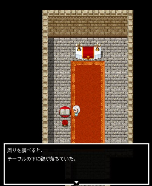 Princess in the Castle Game Screen Shots