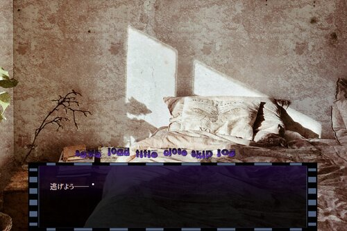 Escape from M(DL版) Game Screen Shot1