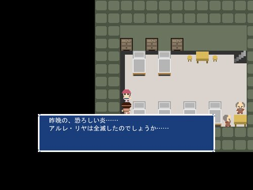 Liberation From... Chapter1 Game Screen Shot3