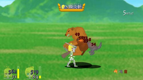 Brave Road ~Chronicle~ First Demo Ver. Game Screen Shot4