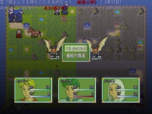 島RPG Game Screen Shot3