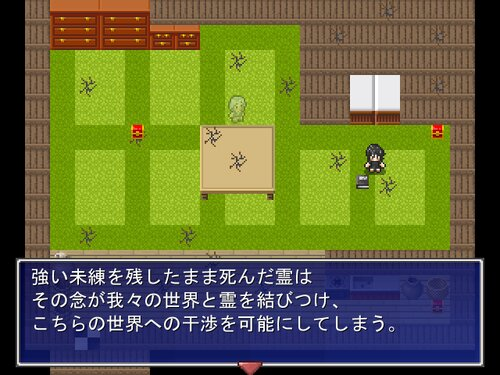 To Her Game Screen Shot4