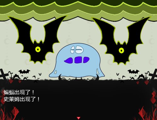 UNTITLED Game Screen Shot5