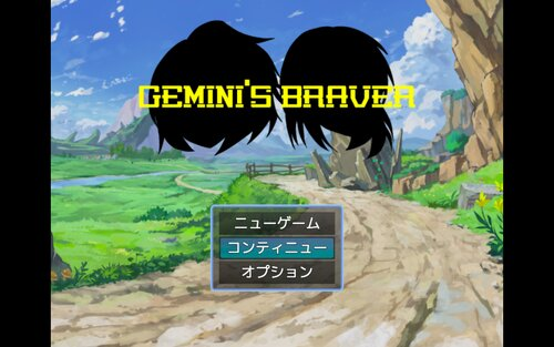 GEMINI'S BRAVER Game Screen Shot
