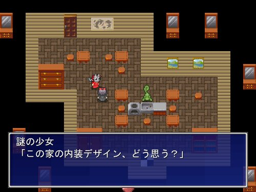 Why Todayっひっひっひぃあっ Game Screen Shot3
