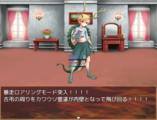 東方不成龍 ENTER THE TORTOISE DRAGON Game Screen Shot3