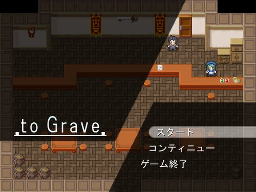 to Grave Game Screen Shots