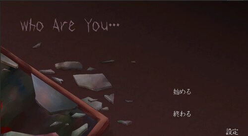 Who Are You Game Screen Shots
