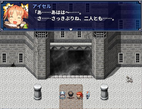 Mystic in Xanadu Game Screen Shot3