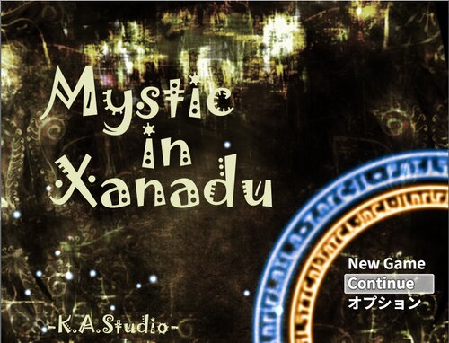 Mystic in Xanadu Game Screen Shots