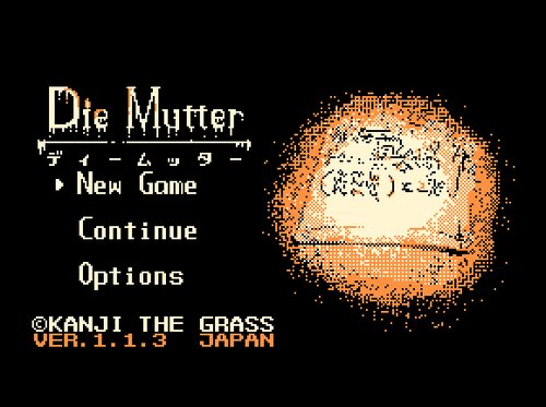 Die Mutter(ディームッター) Game Screen Shots