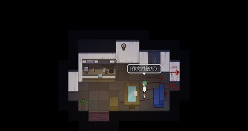 The sound of knocking on the DOOR Game Screen Shot5