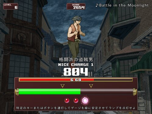 GIGANT FORCE SLASH Game Screen Shot1